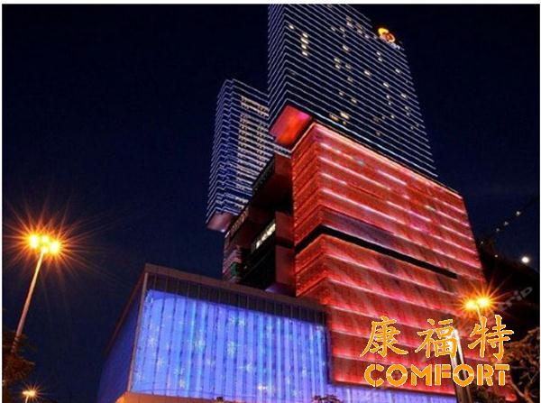 康福特进驻澳门星际酒店