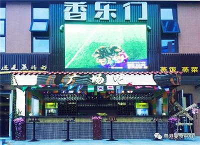 户外桌椅助力肇庆六韬广场餐吧火爆开业