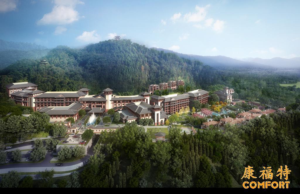情迷北京海湾半山温泉酒店
