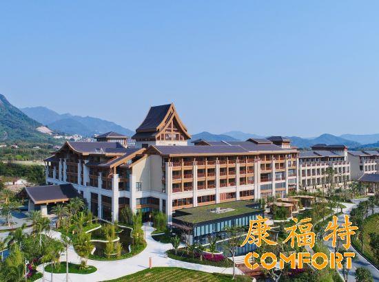 广州森林海温泉酒店遇见康福特户外家具,开启夏日清凉时光
