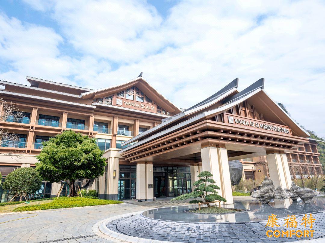 康福特户外家具进驻桂林万达文华酒店供应户外休闲家具