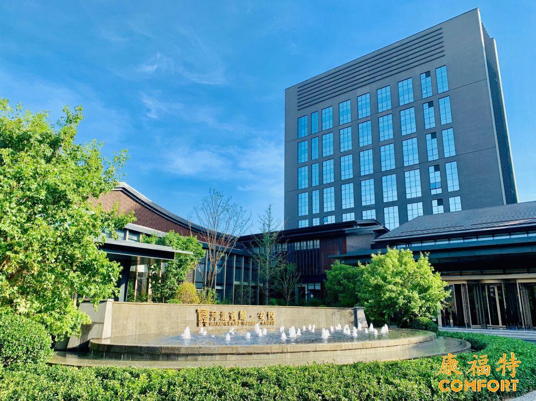 康福特户外家具助力河北宾馆安悦酒店