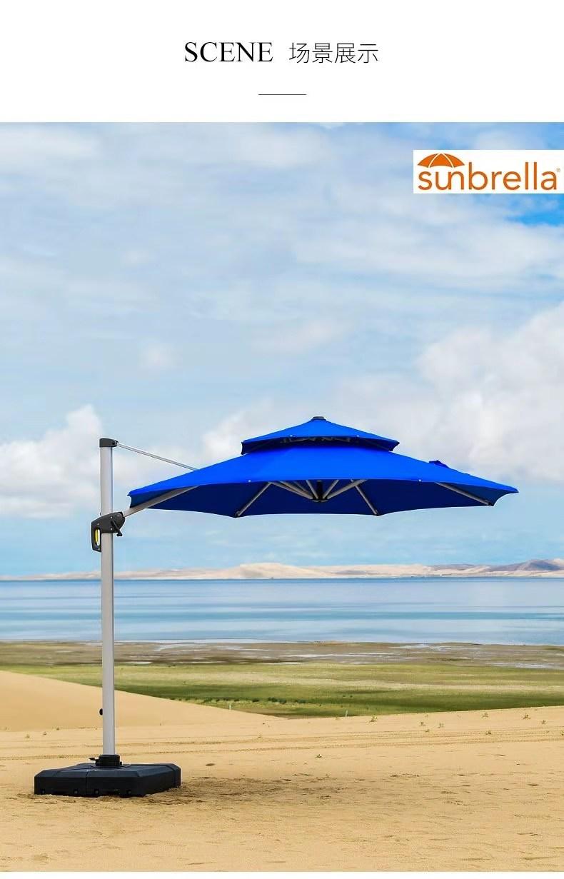 康福特品牌太阳伞,美国Sunbrella太阳伞,太阳伞定制定做