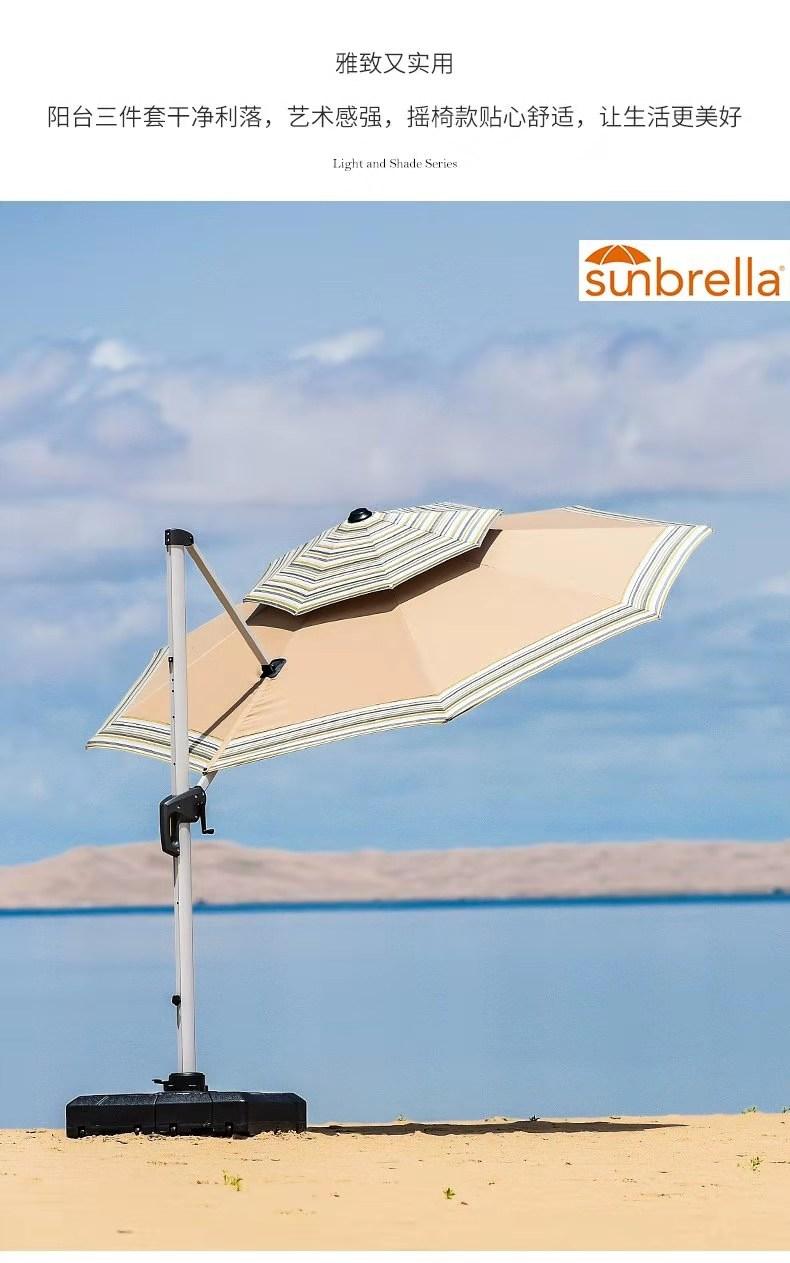 康福特太阳伞,美国Sunbrella太阳伞,豪华户外太阳伞系列