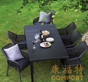 户外桌椅|户外休闲家具|12142