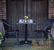 户外家具,星巴克椅子,咖啡厅桌椅,13200