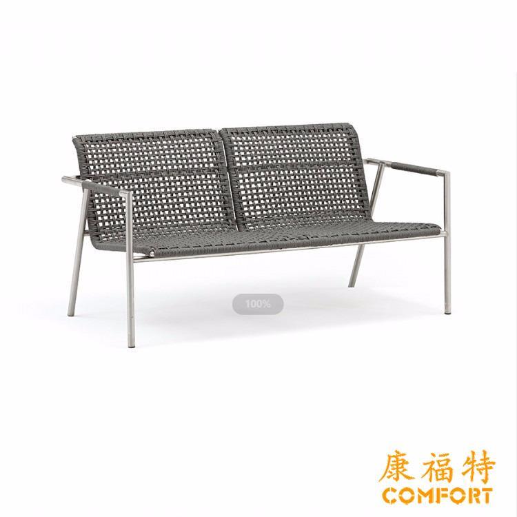 酷设Couture Zoom魅影沙发4件套 不锈钢休闲家具