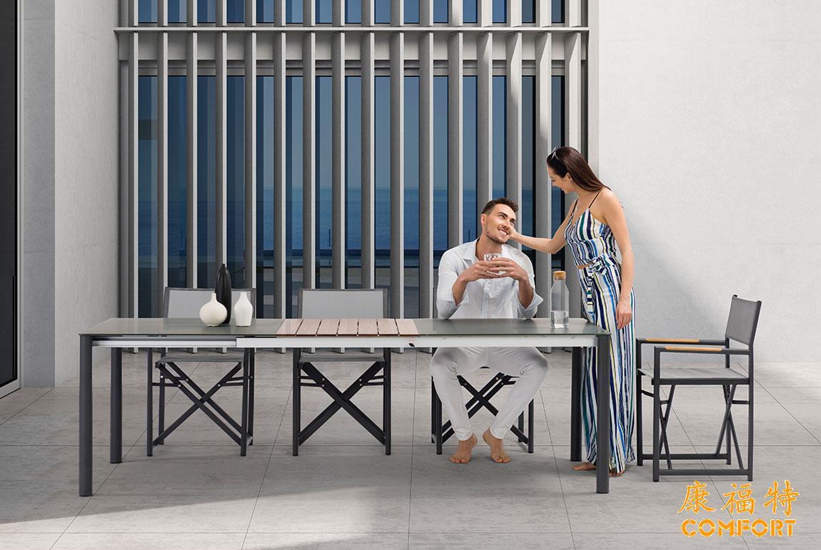 酷设Polo 保罗 ANT五件餐桌椅套装
