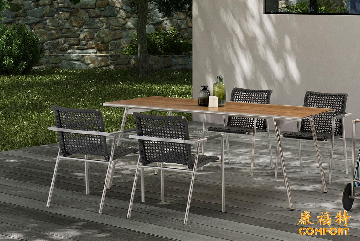 酷设Zoom魅影餐台餐椅5件套