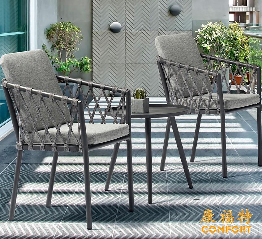 康福特CL系列酒店别墅阳台桌椅