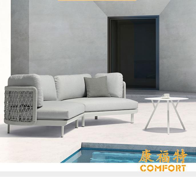 康福特创意组合沙发Club俱乐部左右半圆组合沙发