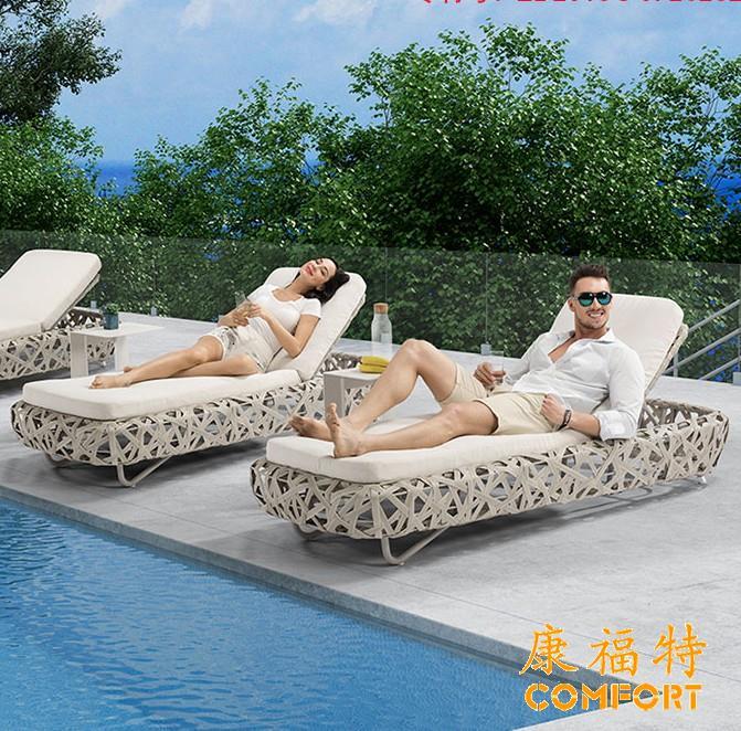 酷设CL酒店躺床新款泳池躺椅沙滩椅