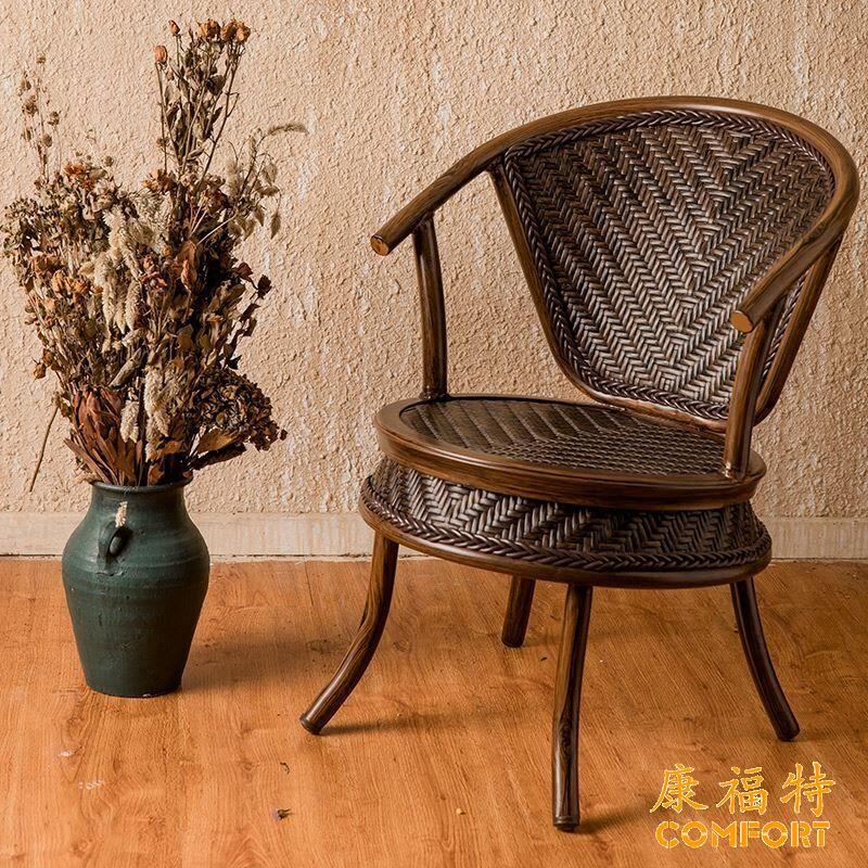 臻品兰花椅藤桌椅