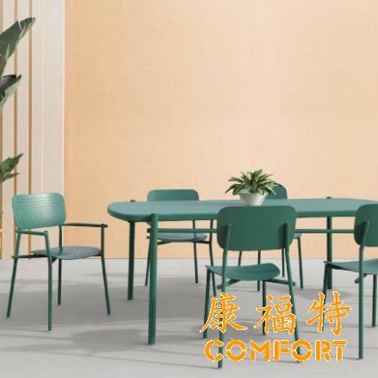 康福特Varmax Furniture户外家具