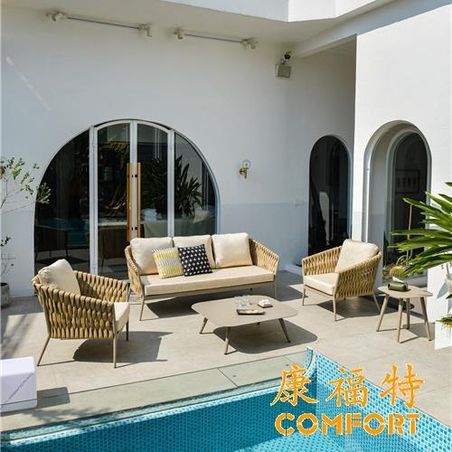 康福特户外沙发别墅庭院休闲沙发套装