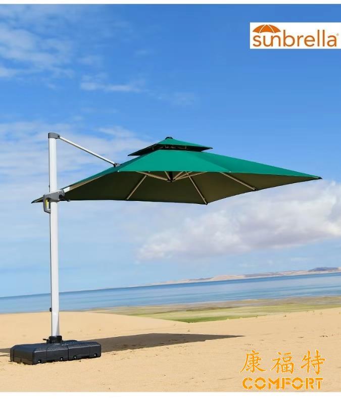 户外遮阳伞定制美国布Sunbrella太阳伞沙滩太阳伞