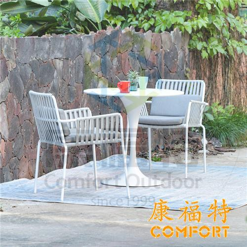 康福特现代户外生活户外休闲桌椅套装