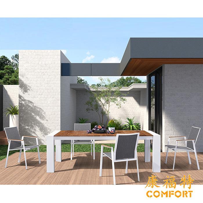 现代欧式户外桌椅套装庭院露台休闲桌椅风格