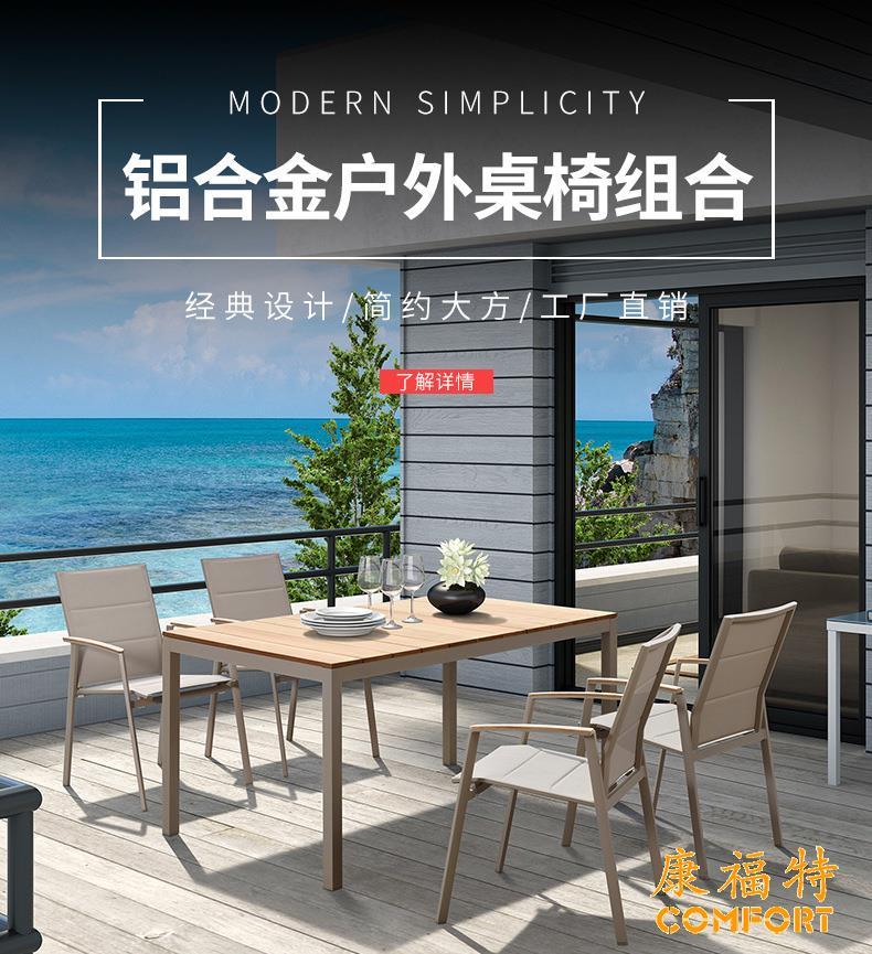 欧式户外吧台桌椅户外休闲柚木桌椅套装